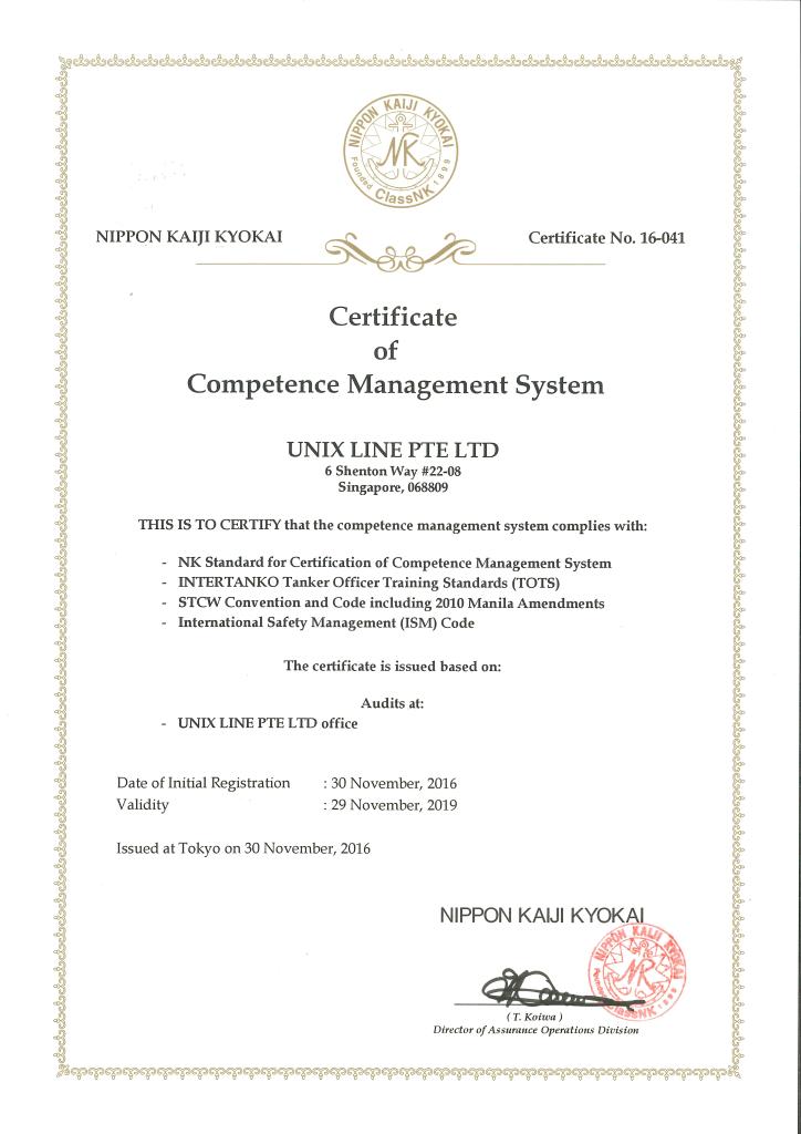 Competence Management System Certification | Unix Line