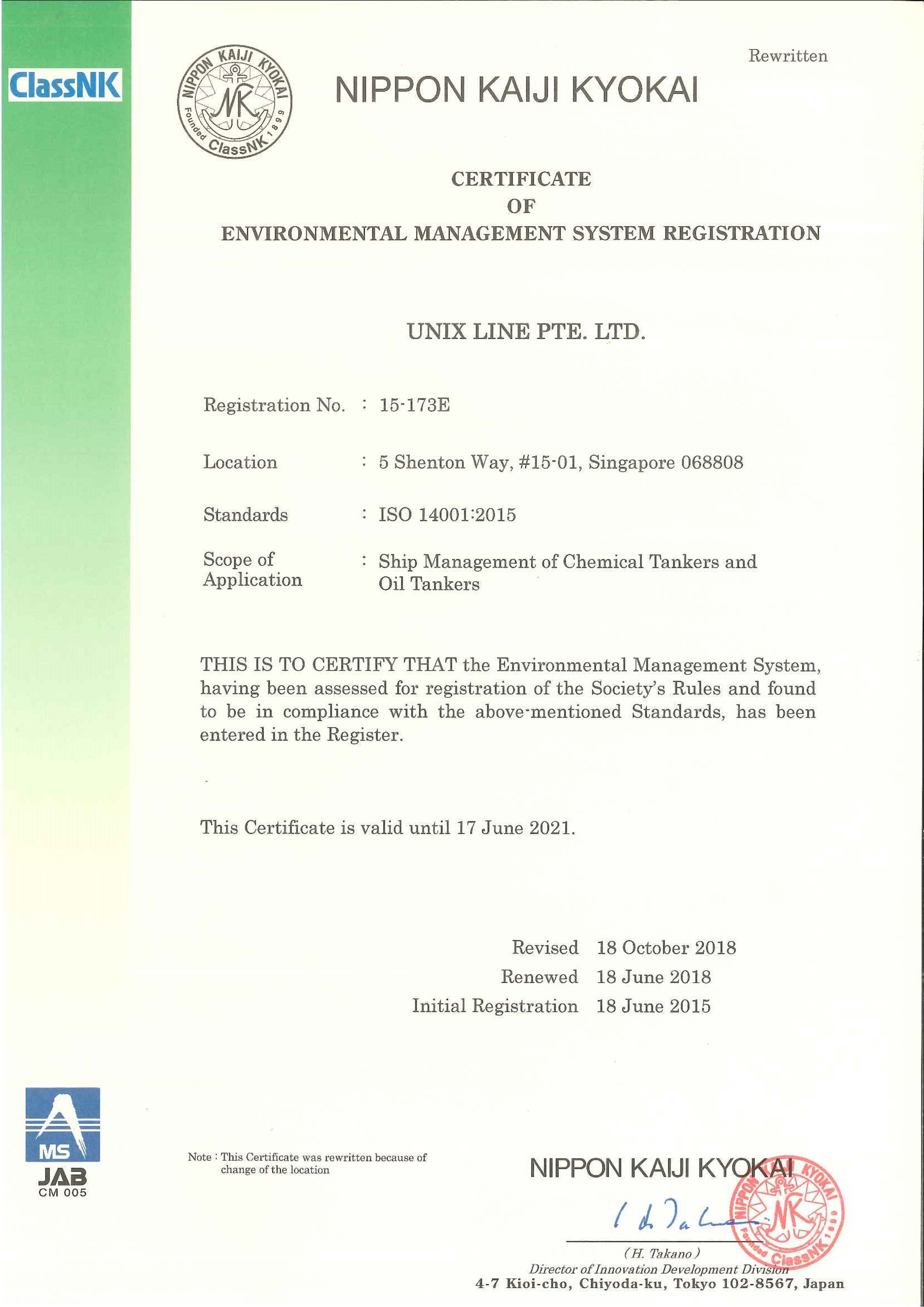 ISO 14001 2015 certificate